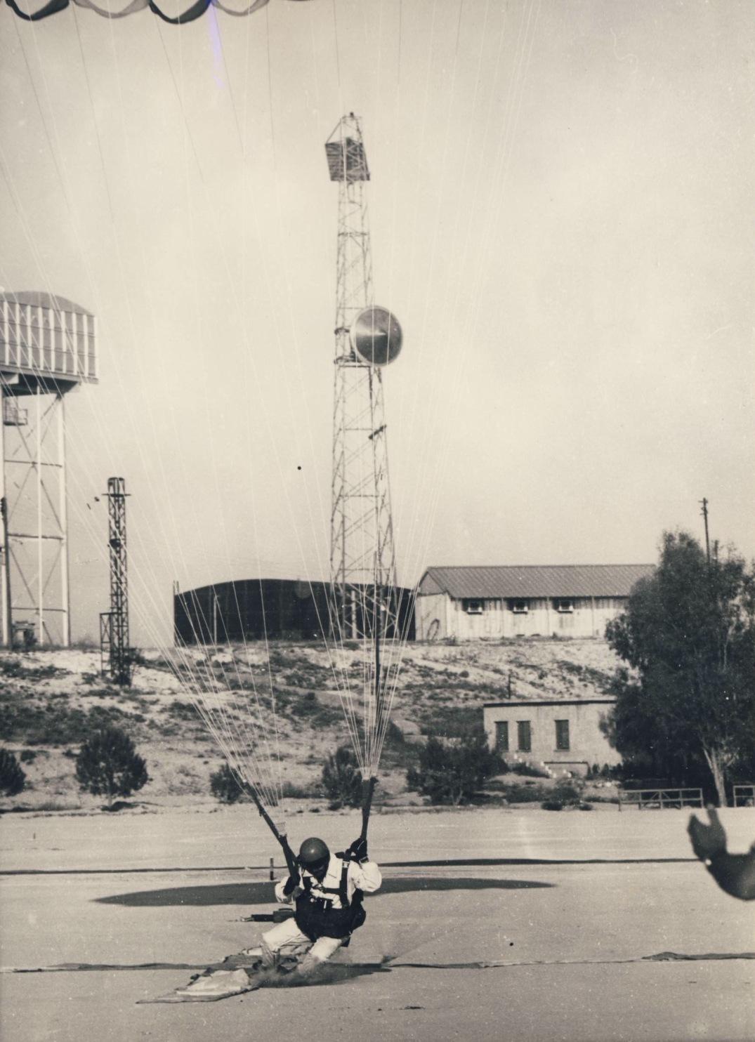 RAF STADIUM NICOSIA